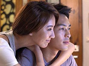 イタズラな恋愛白書 Part 2 第20話「二人だけのシアワセ」