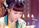 金蘭良縁 第27話 涙の告白
