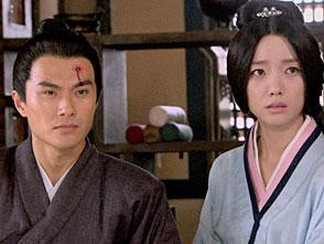 賢后 衛子夫(日本語吹き替え版) 第2話 皇帝の訪問