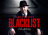 「ブラックリスト シーズン1 第2話 〜 第22話」14days パック