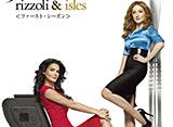 「リゾーリ&アイルズ シーズン1」全話 14days パック