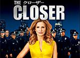 「クローザー シーズン5」全話 14days パック
