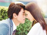 「星に誓う恋 第24〜34話」14daysパック