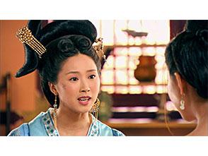 武則天 秘史 第8話「高陽公主の謀反」