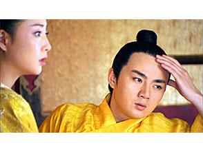 武則天 秘史 第18話「皇帝の病」