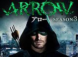 「アロー/ARROW シーズン3」第13話〜第23話 パック