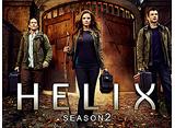 「ヘリックス/HELIX -黒い遺伝子- シーズン2」全話 14days パック