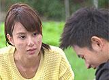 天使を探して〜Love Family〜 第8話
