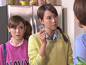 天使を探して〜Love Family〜 第22話