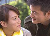 天使を探して〜Love Family〜 第26話