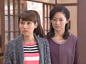 天使を探して〜Love Family〜 第54話