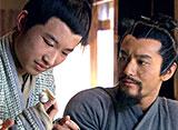 岳飛伝 THE LAST HERO 第66話 迫る魔の手