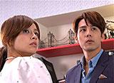 Love Cheque 〜恋の小切手 第12話 残酷な現実