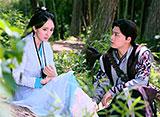 古剣奇譚〜久遠の愛〜 第35話 それぞれの思惑