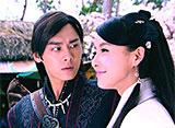 古剣奇譚〜久遠の愛〜 第37話 悲しき因縁