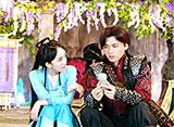 古剣奇譚〜久遠の愛〜 第46話 半身の仙霊