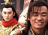 隋唐演義〜集いし46人の英雄と滅びゆく帝国〜 第45話 元霸 成都と腕を競い 世に出始める