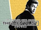 「メンタリスト シーズン6」第1話〜第11話 パック