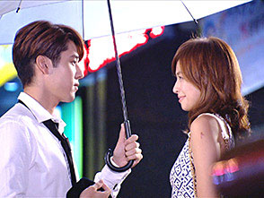 Love Cheque 〜恋の小切手 第26話 シンデレラになれない