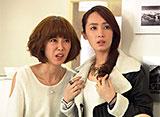恋する人魚〜30女子の磨きかた〜 第5話