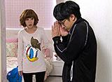 恋する人魚〜30女子の磨きかた〜 第15話