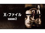 「X-ファイル シーズン2 第1話 〜 第12話」14days パック