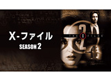 「X-ファイル シーズン2 第13話 〜 第25話」14days パック