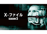 「X-ファイル シーズン3 第1話 〜 第12話」14days パック