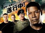 「ザ・ユニット 米軍極秘部隊 シーズン2 第1話 〜 第11話」14days パック