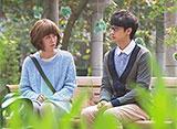 恋する人魚〜30女子の磨きかた〜 第28話