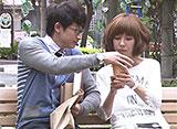 恋する人魚〜30女子の磨きかた〜 第38話