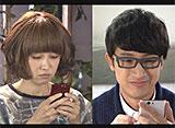 恋する人魚〜30女子の磨きかた〜 第41話
