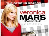 「ヴェロニカ・マーズ シーズン2」第12話〜第22話 14days パック