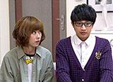 恋する人魚〜30女子の磨きかた〜 第54話