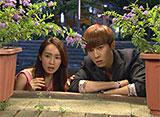 恋する人魚〜30女子の磨きかた〜 第61話