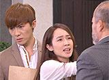 恋する人魚〜30女子の磨きかた〜 第66話