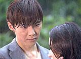恋する人魚〜30女子の磨きかた〜 第70話