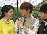恋する人魚〜30女子の磨きかた〜 第71話