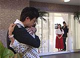 恋する人魚〜30女子の磨きかた〜 第75話