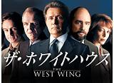 「ザ・ホワイトハウス シーズン1」第1話〜第11話 14days パック