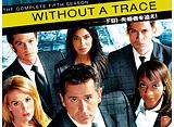 「ウィズアウト・ア・トレース WITHOUT A TRACE/FBI 失踪者を追え! シーズン5」第1話〜第12話 14days パック