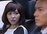 マイ・サンシャイン〜何以笙簫默〜 第14話