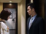 マイ・サンシャイン〜何以笙簫默〜 第16話