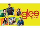 「グリー/glee シーズン5」全話パック