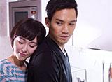マイ・サンシャイン〜何以笙簫默〜 第25話