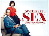 「マスターズ・オブ・セックス シーズン1」全話パック