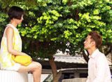 もう一度プロポーズして〜I do2 第11話 二度目のプロポーズ