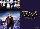 ワンス・アポン・ア・タイム シーズン2 第9話 ハートの女王