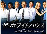 「ザ・ホワイトハウス シーズン2」第12話〜第22話 14days パック