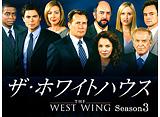「ザ・ホワイトハウス シーズン3」第12話〜第22話 14days パック